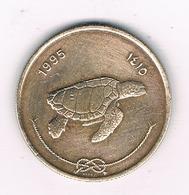 50 LAARI 1995 MALEDIVEN /8548/ - Maldives