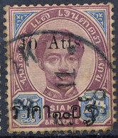 Stamp Siam Thailand 1882-99 Overprint Used Lot133 - Thaïlande