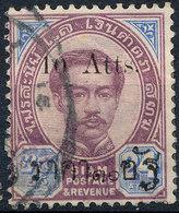 Stamp Siam Thailand 1882-99 Overprint Used Lot134 - Thaïlande