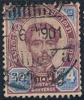 Stamp Siam Thailand 1882-99 Overprint Used Lot135 - Thaïlande