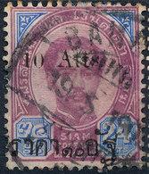 Stamp Siam Thailand 1882-99 Overprint Used Lot137 - Thaïlande