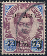 Stamp Siam Thailand 1882-99 Overprint Used Lot138 - Thaïlande