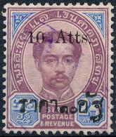 Stamp Siam Thailand 1882-99 Overprint Used Lot139 - Thaïlande