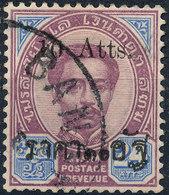 Stamp Siam Thailand 1882-99 Overprint Used Lot140 - Thaïlande