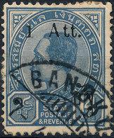 Stamp Siam Thailand 1905 Overprint Used Lot141 - Thaïlande