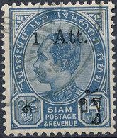 Stamp Siam Thailand 1905 Overprint Used Lot142 - Thaïlande