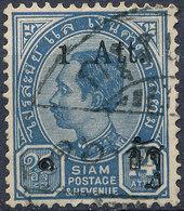 Stamp Siam Thailand 1905 Overprint Used Lot144 - Thaïlande