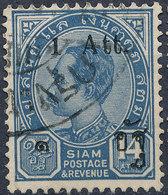 Stamp Siam Thailand 1905 Overprint Used Lot146 - Thaïlande