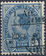 Stamp Siam Thailand 1905 Overprint Used Lot147 - Thaïlande