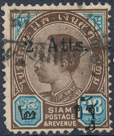 Stamp Siam Thailand 1905 Overprint Used Lot149 - Thaïlande