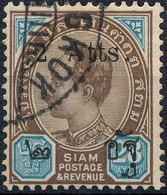 Stamp Siam Thailand 1905 Overprint Used Lot152 - Thaïlande