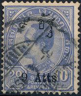 Stamp Siam Thailand 1908 Overprint Used Lot154 - Thaïlande