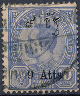 Stamp Siam Thailand 1908 Overprint Used Lot155 - Thaïlande