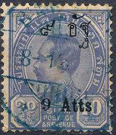 Stamp Siam Thailand 1908 Overprint Used Lot156 - Thaïlande