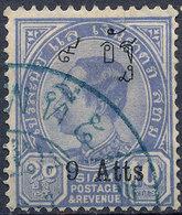 Stamp Siam Thailand 1908 Overprint Used Lot157 - Thaïlande