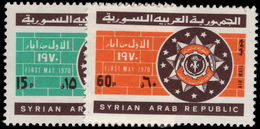 Syria 1970 Labour Day Unmounted Mint. - Syria