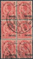 Stamp Siam Thailand 1909 Overprint Used Lot160 - Thaïlande