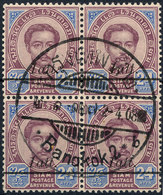 Stamp Siam Thailand 1907 Overprint Used Lot161 - Thaïlande