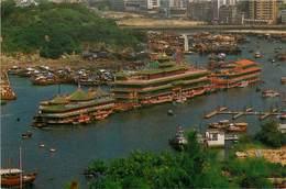 CPSM Hong Kong                                L2737 - Chine (Hong Kong)