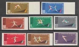 SERIE NEUVE DE POLOGNE - 7ES CHAMPIONNATS D'EUROPE D'ATHLETISME, A BELGRADE N° Y&T 1198 A 1205 (ND) - Athlétisme