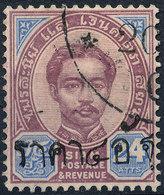 Stamp Siam Thailand 1892 Overprint Used Lot163 - Thaïlande