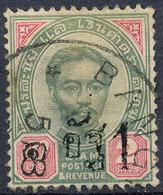 Stamp Siam Thailand 1892 Overprint Used Lot164 - Thaïlande