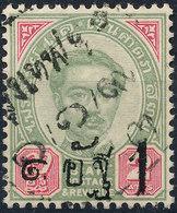 Stamp Siam Thailand 1892 Overprint Used Lot165 - Thaïlande