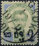 Stamp Siam Thailand 1891 Overprint Used Lot168 - Thaïlande