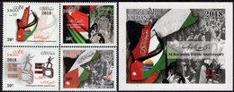 Jordan - 2018 - Al Karameh Battle 50th Anniversary - Mint Stamp Set + Souvenir Sheet - Jordanie