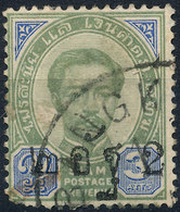 Stamp Siam Thailand 1891 Overprint Used Lot169 - Thaïlande