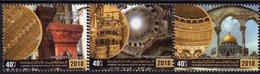 Jordan - 2018 - Hashemite Reconstruction Of Holy Places - Mint Stamp Set - Jordan