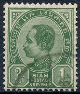 Stamp Siam Thailand 1899 1a Used Lot169 - Thaïlande