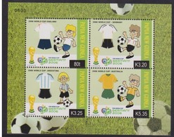 Papouasie Papua New Guinea 2006 Yvert 1091-1094 *** MNH Cote 12,50 Euro Sport Football Soccer Germany - Papouasie-Nouvelle-Guinée