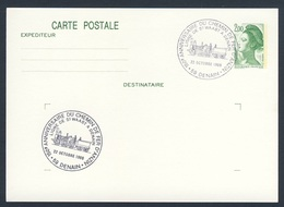 France Rep. Française 1988 Card / Karte / Carte - 150 Ann. Chemin De Fer D'Anzin, Ligne St. Waast - Denain  / Eisenbahn - Treinen