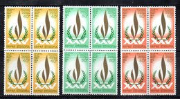 ETP47 - ETIOPIA 1973 , Yvert Serie In Quartina Yvert N 692/694  ***  MNH  DIRITTI UOMO - Etiopia