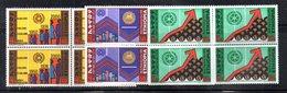 ETP48 - ETIOPIA 1974 , Yvert Serie In Quartina Yvert N 714/716  ***  MNH - Ethiopia