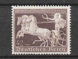 Deutschland Deutsches Reich **  699 Braune Band Katalog 80,00 - Deutschland