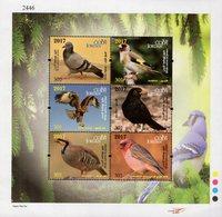 Jordan - 2017 - Birds Native To Jordan - Mint Souvenir Sheet - Jordanie