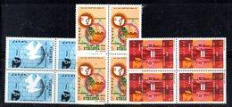 ETP51 - ETIOPIA 1975 , Yvert Serie In Quartina Yvert N 741/743  ***  MNH  DONNA - Etiopia