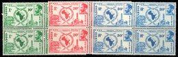 ETP53 - ETIOPIA 1958 , POSTA AEREA Yvert Serie In Quartina Yvert N 54/56  ***  MNH - Etiopia