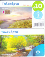 GREECE - Painting/Calm Sunset(10 Euro), Tirage 60000, 09/18, Used - Greece