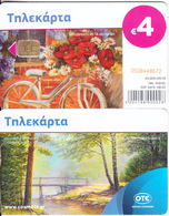 GREECE - Painting/The Bike With The Flowers, Tirage 50000, 09/18, Used - Greece