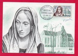 CARTE MAXIMUM - MARCELINE DESBORDES-VALMORE - 20 JUIN 1959 A DOUAI - - Maximum Cards