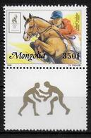 MONGOLIE   N° 2093  * *  Jo 1996 Hippisme - Hippisme