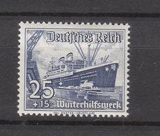 Deutschland Deutsches Reich ** 658  Winterhilfswerk  Katalog 28,00 - Deutschland