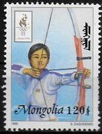 MONGOLIE   N° 2090  * *  Jo 1996 Tir A L Arc - Tir à L'Arc