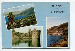 POSTAL TIBERIAS ISRAEL OBLITERES CIRCULATED 1981 -LILHU - Israël