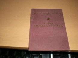 Military Driving License Vojna Vozacka Dozvola  Jugoslovenska Narodna Armija - Documenti Storici