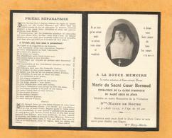 CARTE MORTUAIRE GENEALOGIE FAIRE PART DECES SOEUR Bourg-Sainte-Marie POISSONS CHAUMONT 1825 1903 - Décès