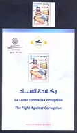Tunisia/Tunisie 2018 - Stamp + Flyer - The Fight Against Corruption - New Issue -  MNH** Excellent Quality - Tunisia